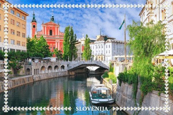 Spominek za Slovenijo