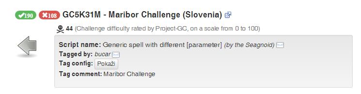 Slovenski izziv